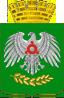 Официальный сайт депутатов г. Назрани